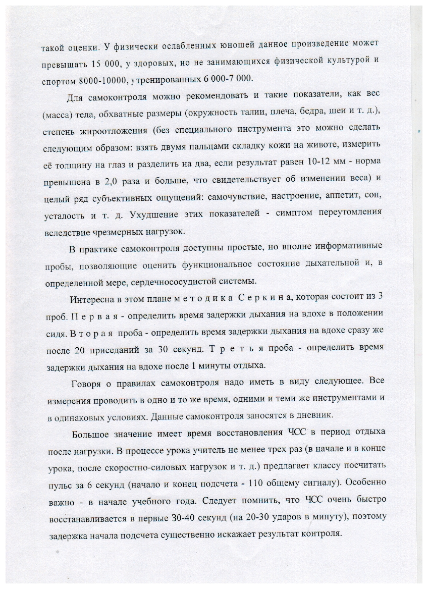 C:\Documents and Settings\teacher\Мои документы\Мои рисунки\Изображение\Изображение 026.png