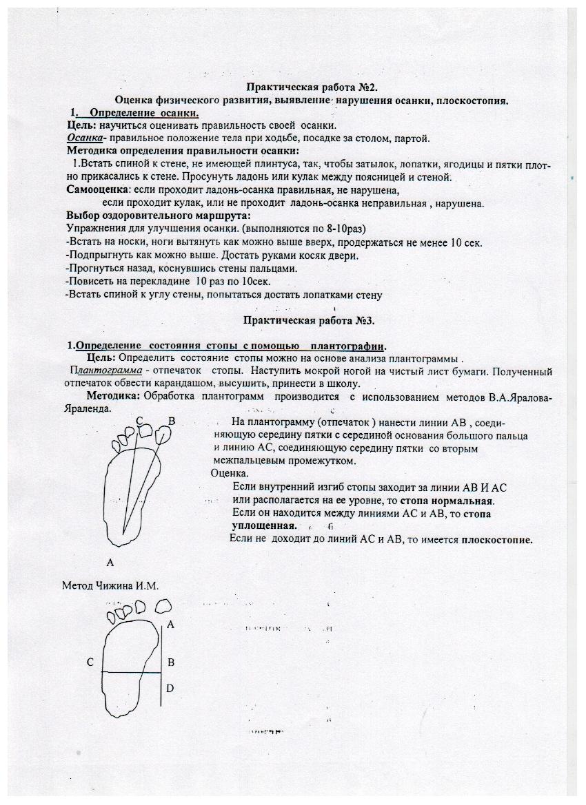 C:\Documents and Settings\teacher\Мои документы\Мои рисунки\Изображение\Изображение 012.png