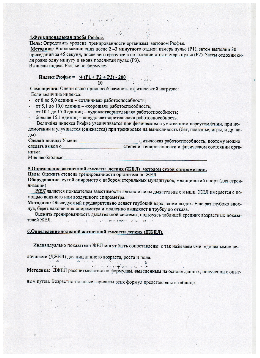 C:\Documents and Settings\teacher\Мои документы\Мои рисунки\Изображение\Изображение 017.png