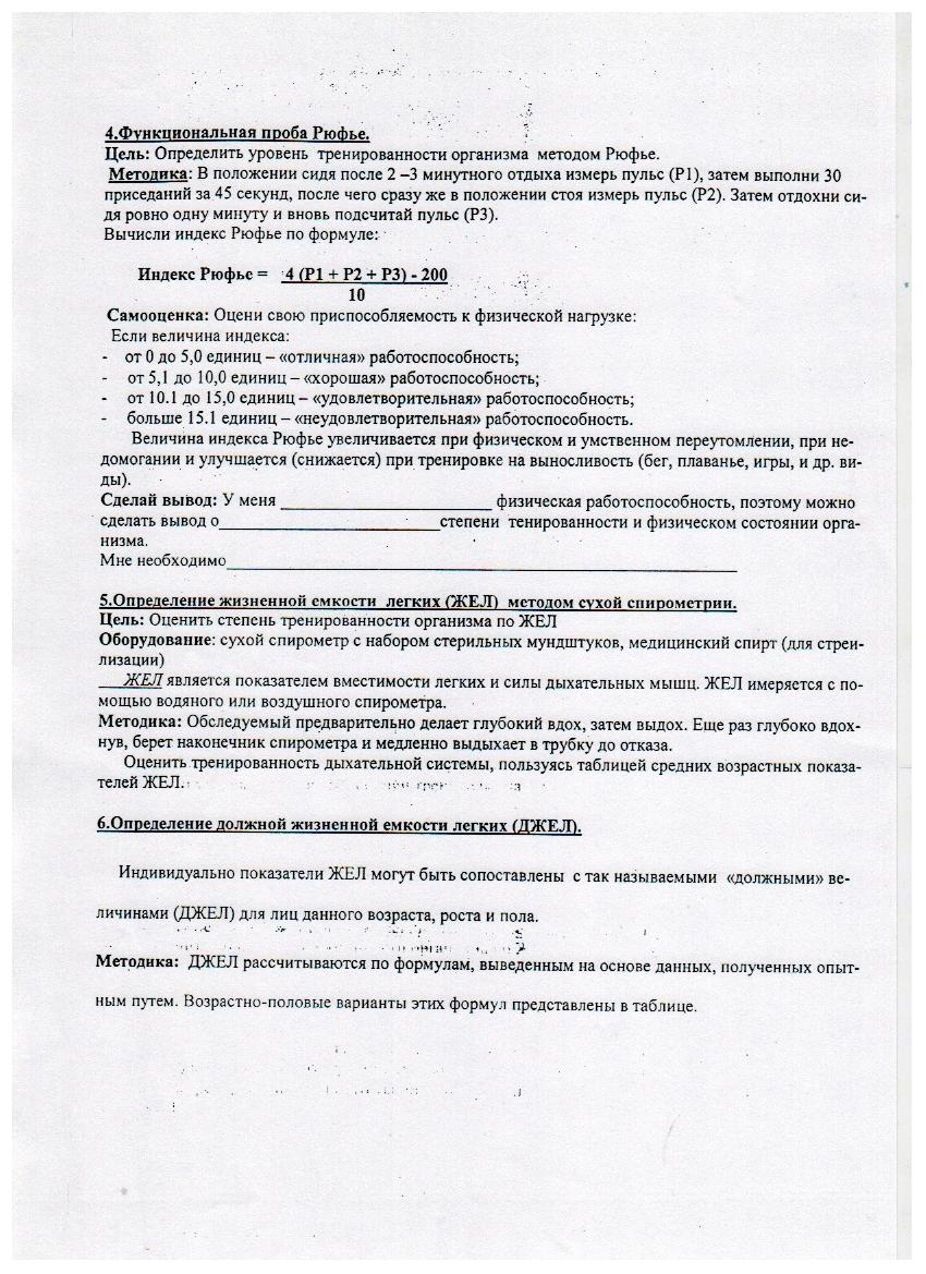 C:\Documents and Settings\teacher\Мои документы\Мои рисунки\Изображение\Изображение 017.png