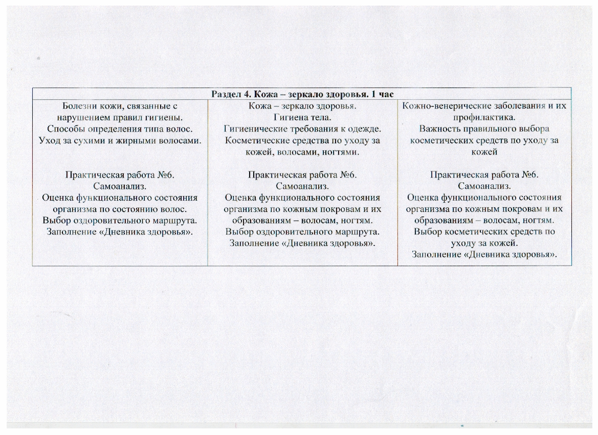 C:\Documents and Settings\teacher\Мои документы\Мои рисунки\Изображение\Изображение 004.png
