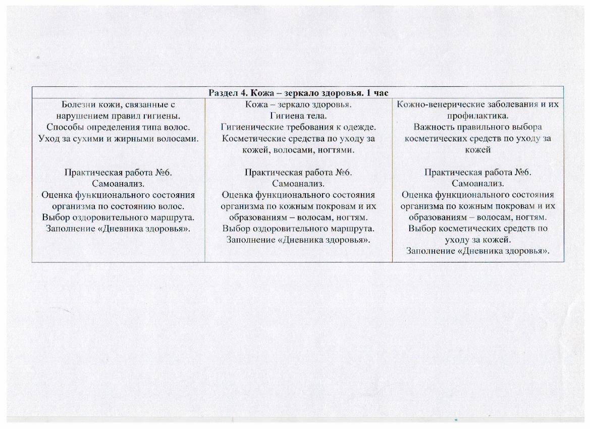 C:\Documents and Settings\teacher\Мои документы\Мои рисунки\Изображение\Изображение 004.png