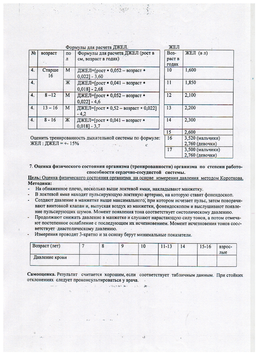C:\Documents and Settings\teacher\Мои документы\Мои рисунки\Изображение\Изображение 018.png