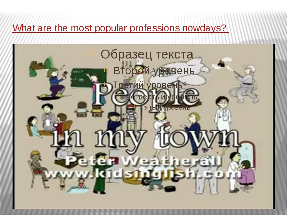 What are the most popular professions nowdays?