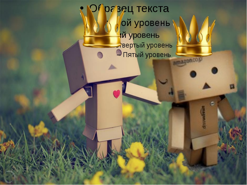 Оба короля часто ходили в гости к друг другу-они были очень дружны, очень по...