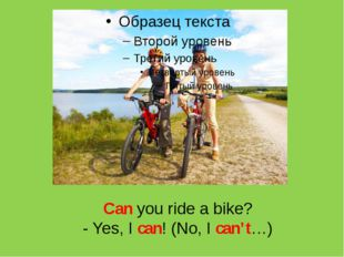 Can you ride a bike? - Yes, I can! (No, I can't…)