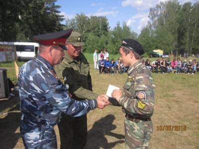 http://kadet-school.ucoz.ru/_nw/1/s82929984.jpg