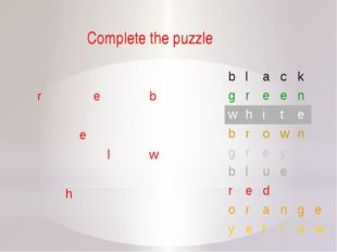 Complete the puzzle r e b e l w h b l a c k g r e e n w h i t e b r o w n g r