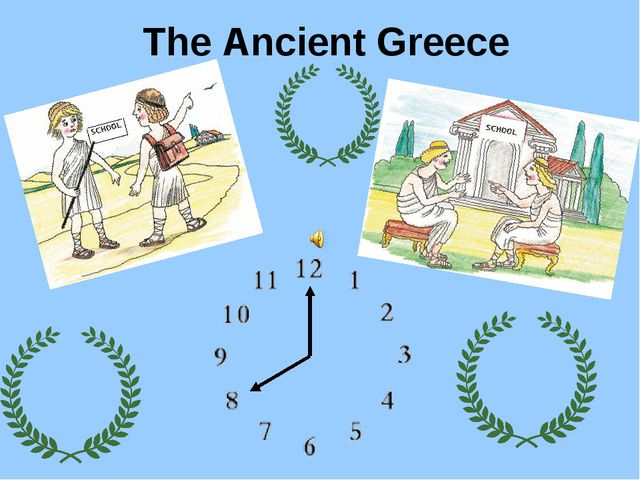 The Ancient Greece