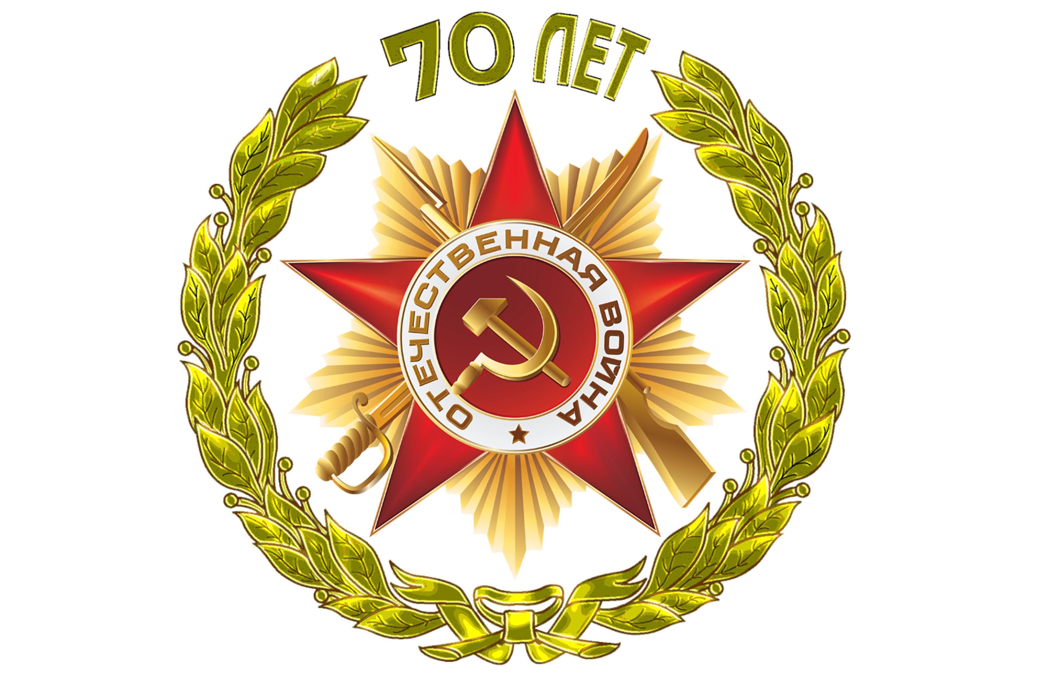 Холмогорский муниципальный район-Новости