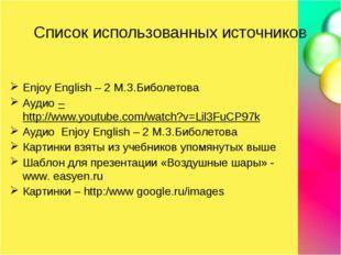 Список использованных источников Enjoy English – 2 М.З.Биболетова Аудио – htt