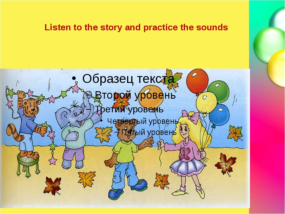 Listen to the story and practice the sounds