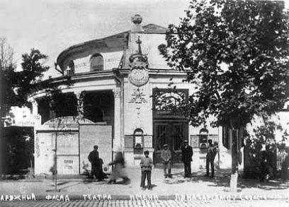 Довоенное здание театра Луначарского в Севастополе - дом искусства