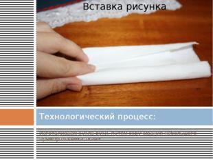 Изготаливаем кукле руки, путям скручивания небольшого прямоугольника ткани Те