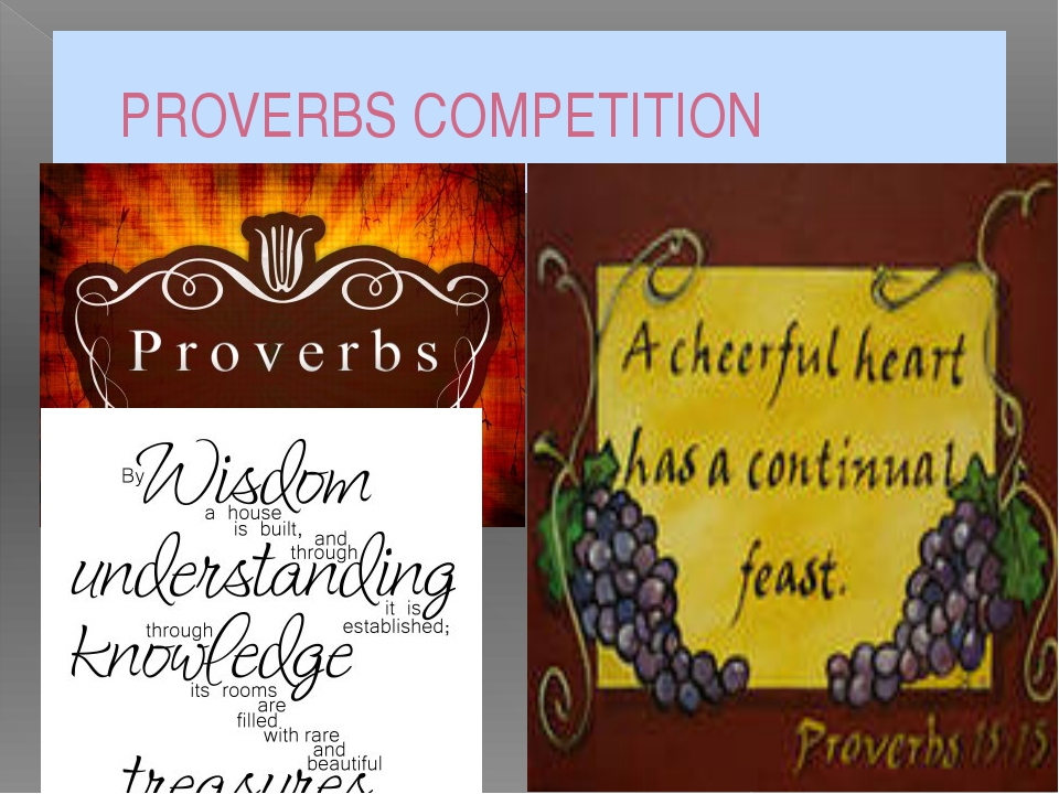 PROVERBS COMPETITION