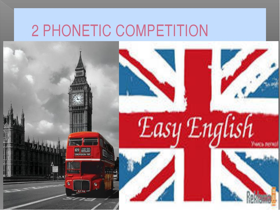 2 PHONETIC COMPETITION
