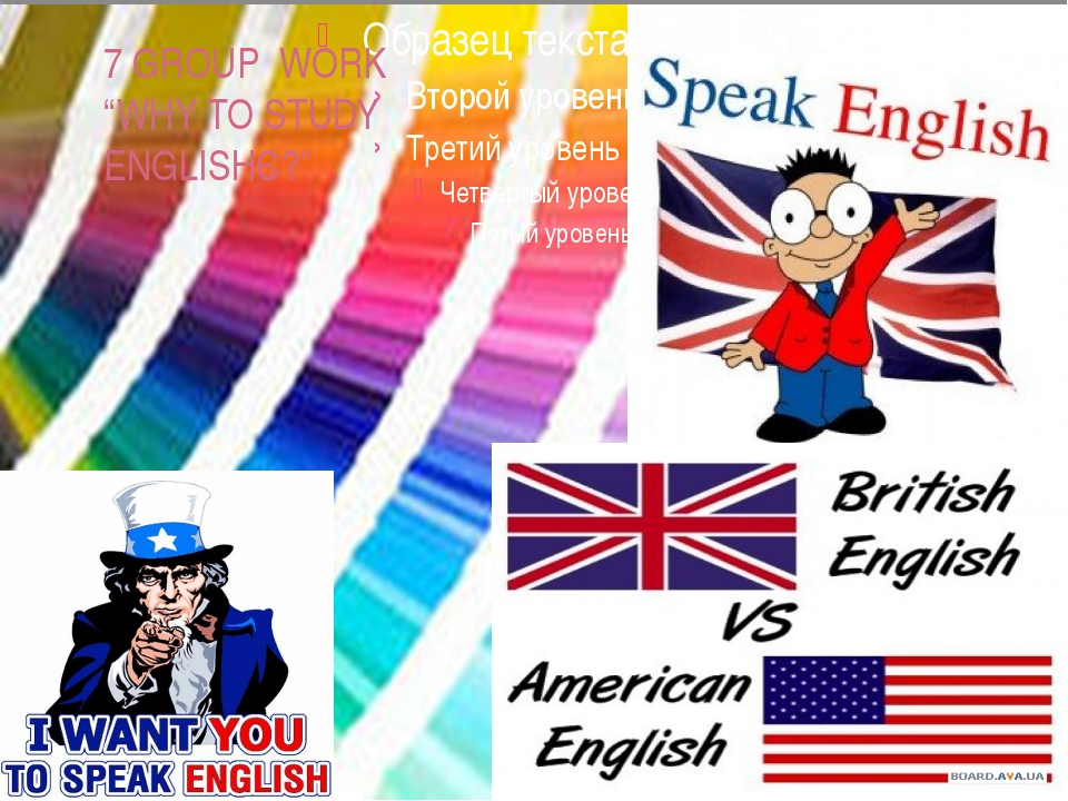 "7 GROUP WORK ""WHY TO STUDY ENGLISHЄ?"""