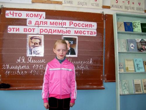 http://s17011.edu35.ru/images/stories/klass/38.jpg