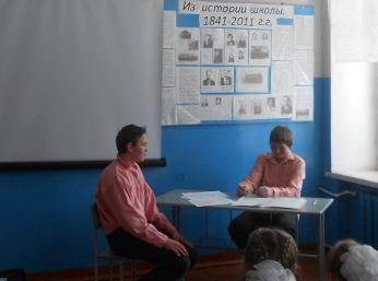 http://s17011.edu35.ru/images/stories/0027.jpg