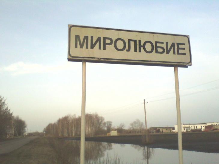 D:\Наташа\фото\село\село\IMG_20130406_184437.jpg