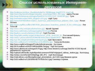 http://uralpress.ru/show_thumbinail.php?w=980&image=img/97270_map1.gif, http: