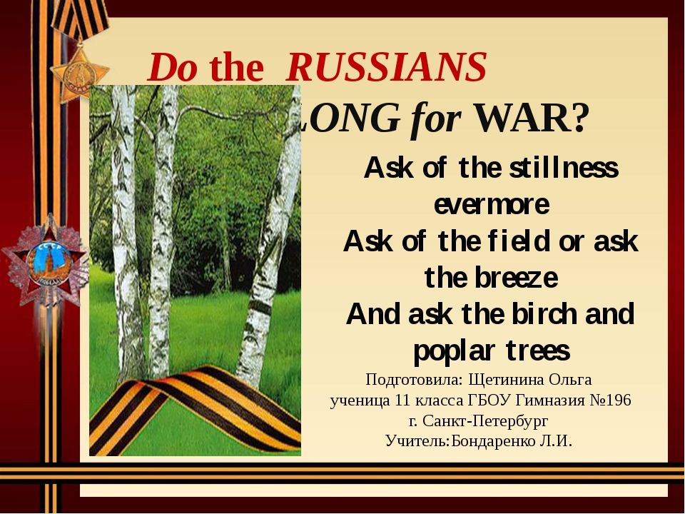 Do the RUSSIANS LONG for WAR? Ask of the stillness evermore Ask of the field...