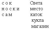 http://festival.1september.ru/articles/606212/img3.jpg