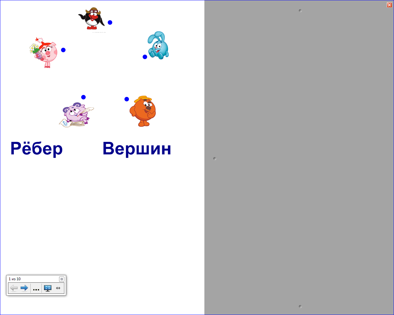 hello_html_6d359457.png