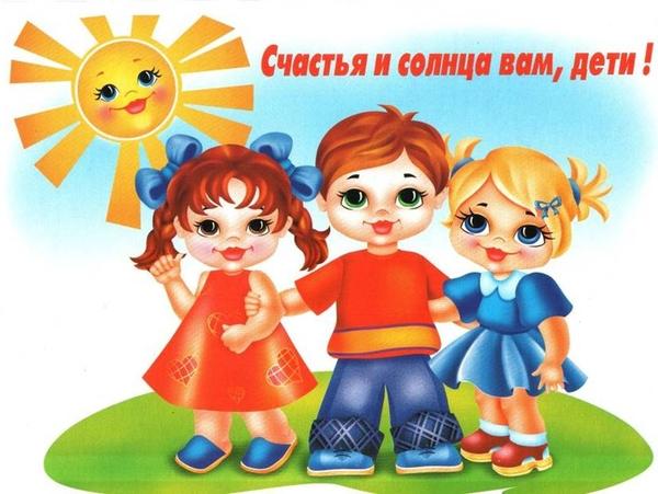 hello_html_7e63741a.jpg