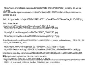 http://www.phototopic.ru/uploads/posts/2013-09/1378837812_terrakty-21-veka-9.