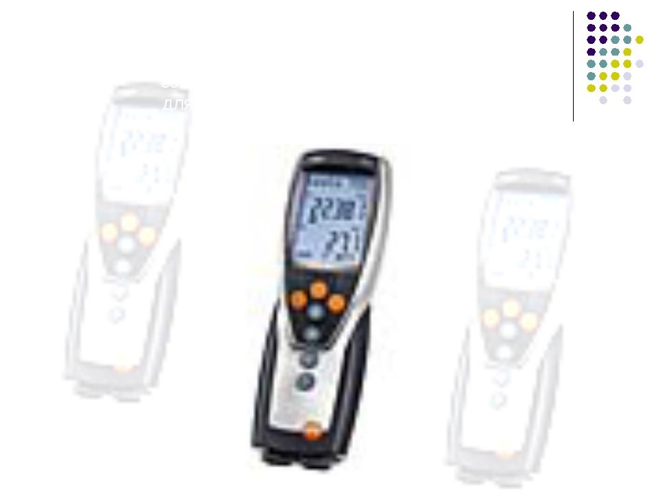 testo 735-2, 3-х канальный прибор измерения температуры (термопары Типов K/T/...