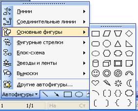 hello_html_1237bac.jpg
