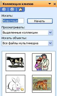 hello_html_7bb84db2.jpg