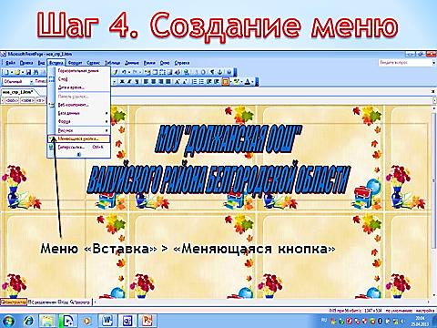 hello_html_3c2e99b1.png