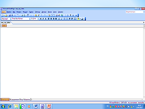 hello_html_7c26712b.png