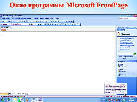 hello_html_m4fc11d9f.png