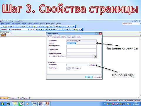 hello_html_m7cb2fe8e.png