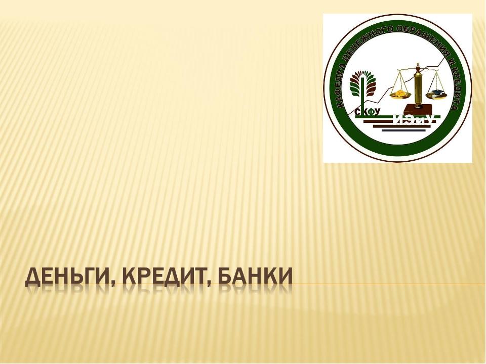 втб 24 кредит наличными онлайн заявка