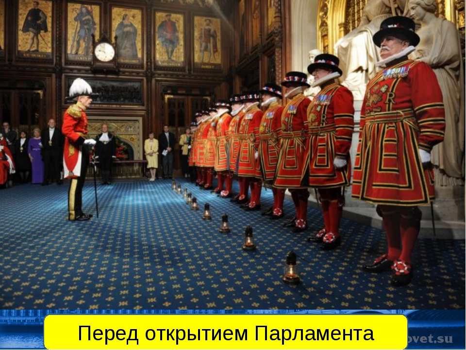 Перед открытием Парламента