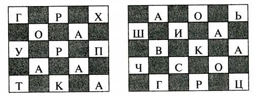 C:\Documents and Settings\ПК\Рабочий стол\61(2).jpg