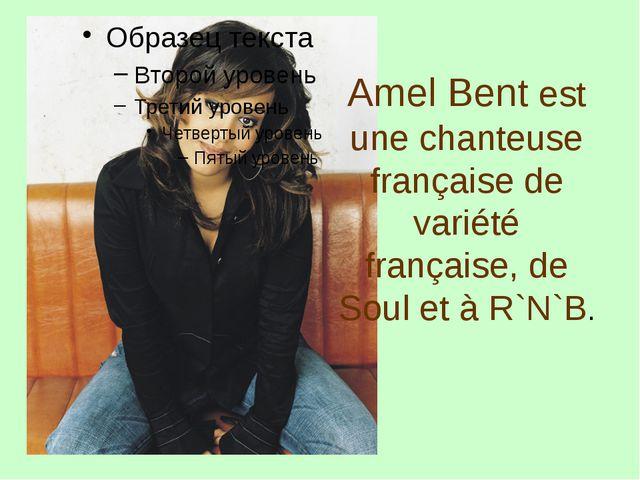 Amel Bent est une chanteuse française de variété française, de Soul et à R`N`B.