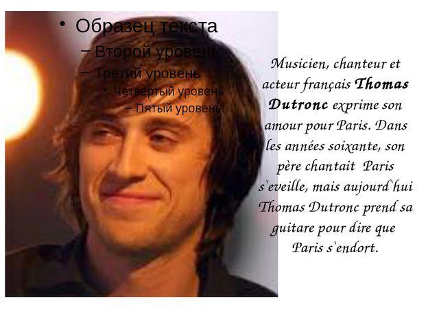 Musicien, chanteur et acteur français Thomas Dutronc exprime son amour pour P...