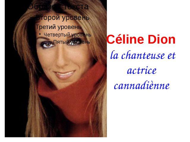 Céline Dion la chanteuse et actrice cannadiènne