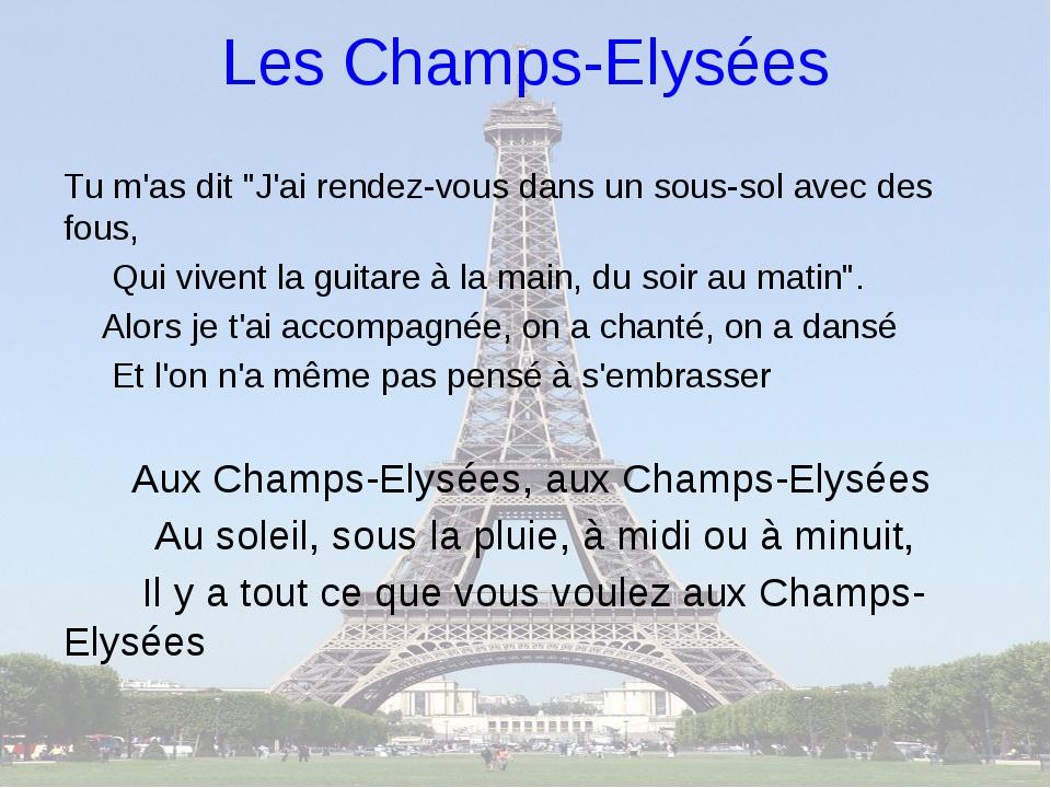 """Les Champs-Elysées Tu m'as dit """"J'ai rendez-vous dans un sous-sol avec des fo..."""
