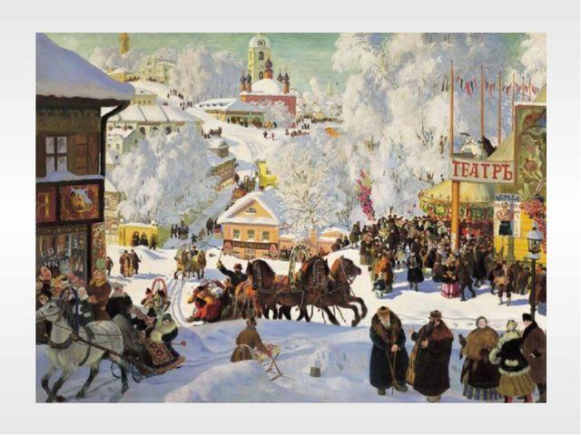 В каком году стали отмечать Новый год на Руси? Вопрос 2