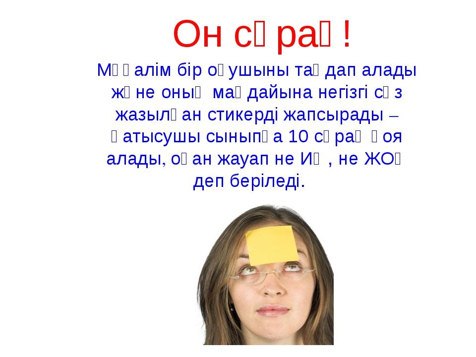 Тері Шаш Бас Тырнақ Ит Эпидермис Кактус Зат алмасу