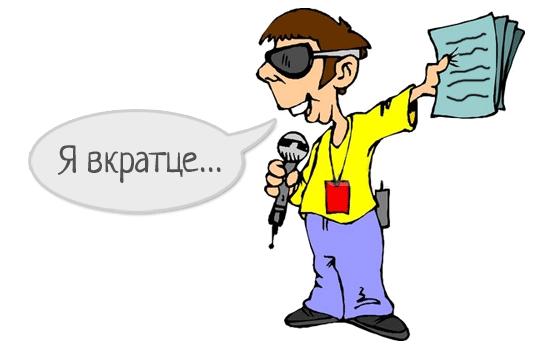 http://prizvanie.kz/wp-content/uploads/2012/08/short1.png