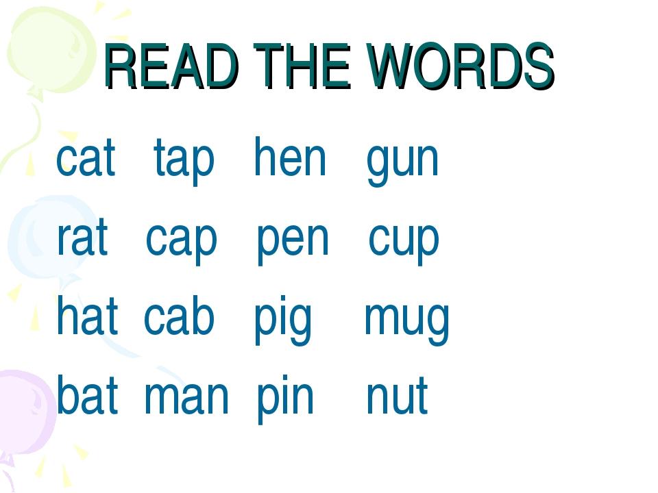 READ THE WORDS cat tap hen gun rat cap pen cup hat cab pig mug bat man pin nut