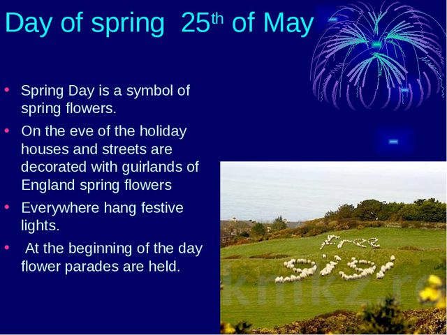 Day of spring 25th of May Spring Day is a symbol of spring flowers. On the ev...