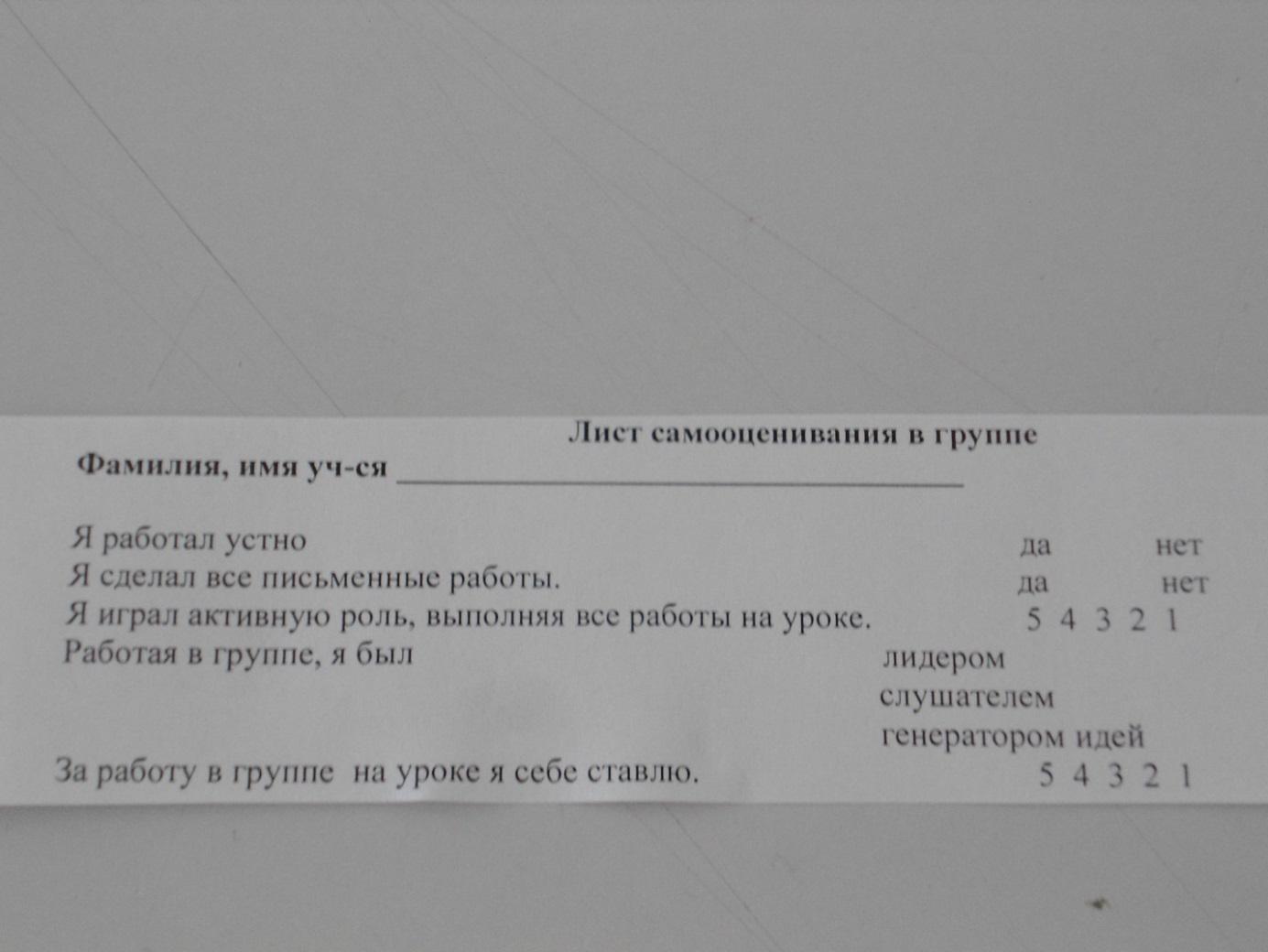 I:\DCIM\101MSDCF\DSC07102.JPG